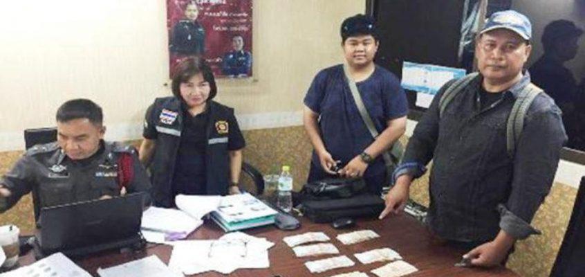 Банкомат в Паттайе выдал лишние 70 тысяч батов
