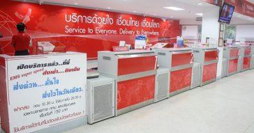 Как отправить посылку в Россию из Таиланда