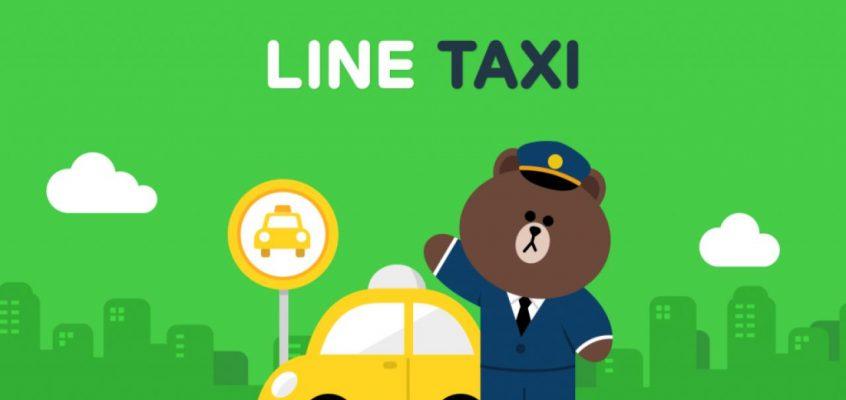 Лайн такси — новая услуга популярного мессенджера в Таиланде