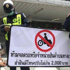 За парковку на тротуаре – штраф 2 тысячи батов