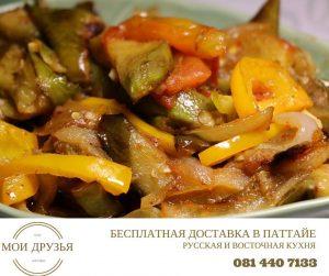 доставка домашней еды в Паттайе