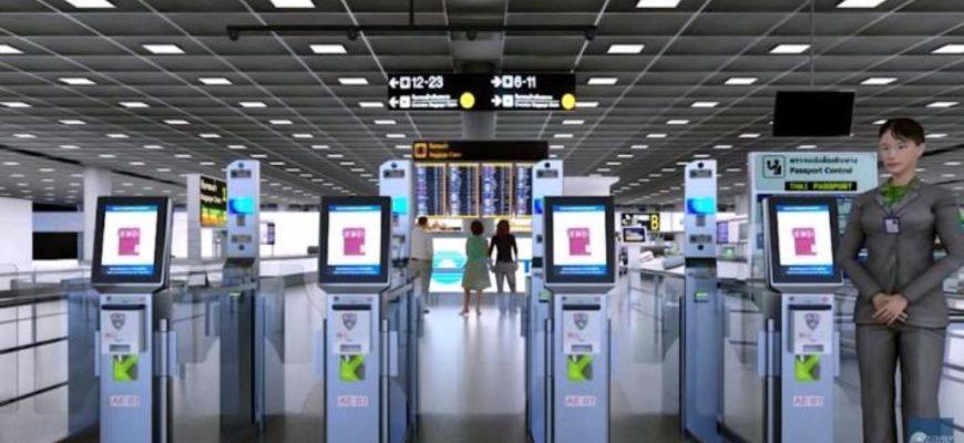 Автоматизированный пограничный контроль в аэропорту Суварнабхуми