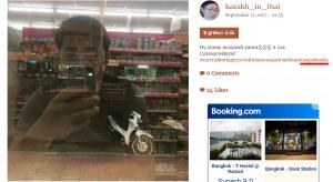 Болгарин, русский и казах обчистили банкоматы Паттайи