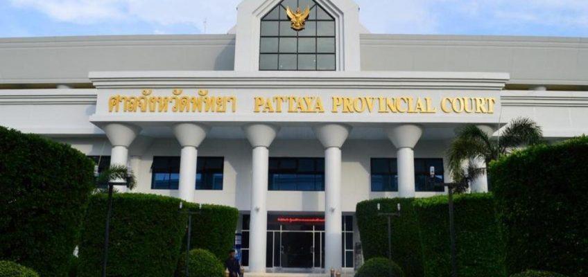 Суд Паттайи выходит в онлайн