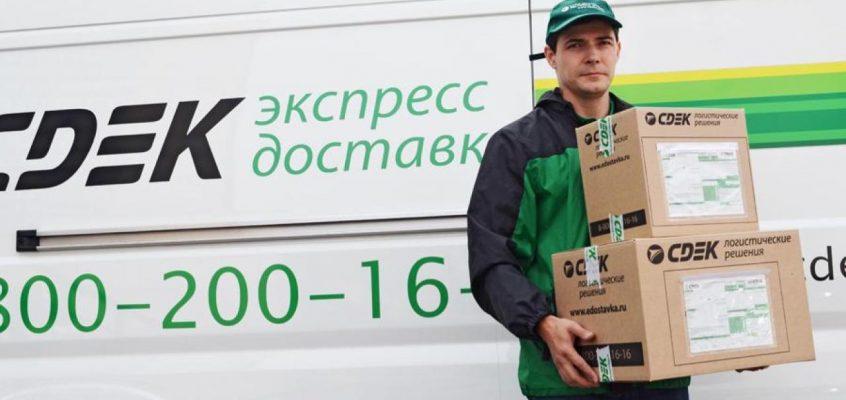 С попутным ветром из Таиланда – лучший способ отправить посылку в Россию