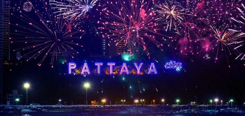 Новый год в Паттайе — приглашаем на праздник