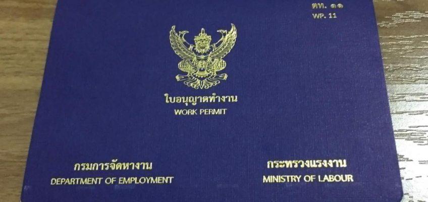 Трудоустройство иностранца в Таиланде. Часть 1
