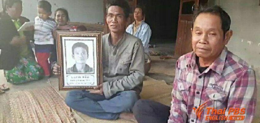 В Таиланде кремированный мужчина вернулся домой