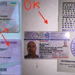 Какие водительские права действуют в Таиланде — советуют долгожители