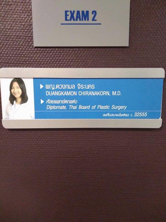 Пластическая хирургия в Бангкок Госпиталь Паттайя