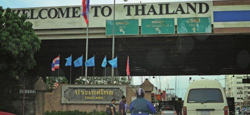 В Таиланде готовится база данных всех иностранцев