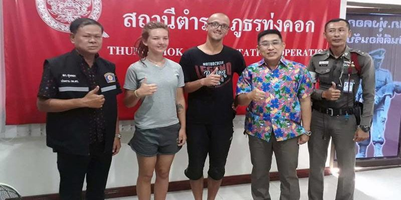 Пару туристов из России приютили на ночь таиландские полицейские.