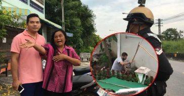 Россиянин пытался изнасиловать старушку в Таиланде