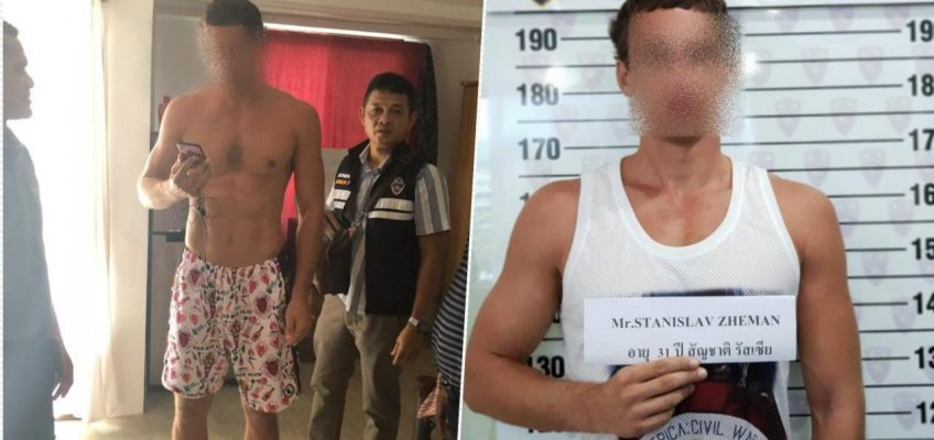 В Таиланде задержан россиянин Станислав Жеман