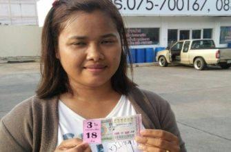 Жительница Краби в Таиланде выиграла 18 миллионов батов (почти 35 млн рублей) в лотерее
