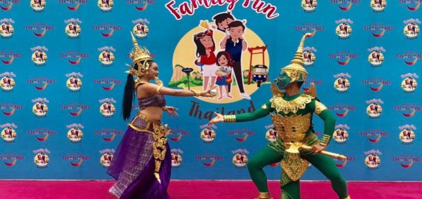 Мобильное приложение для всей семьи в Таиаланде