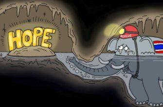 Поиски детей в пещере