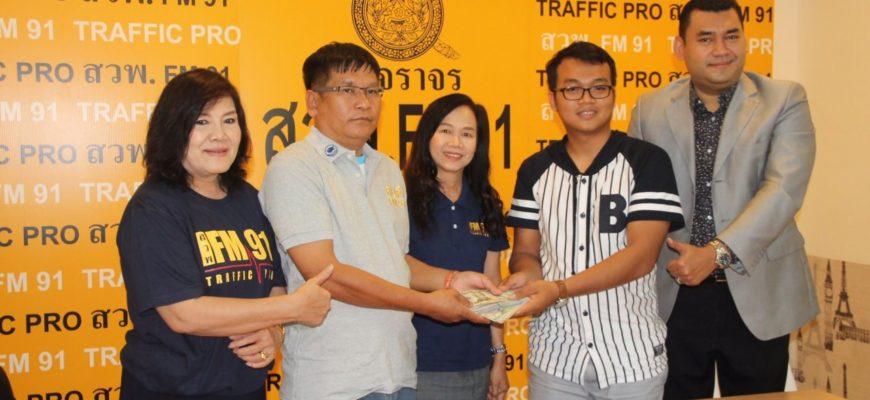 Водитель такси в Бангкоке вернул 270 тысяч тайских батов забывчивому пассажиру