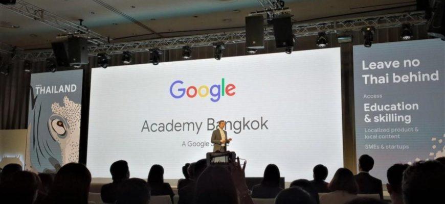 Google запустил в Таиланде бесплатный Wi-Fi и мотоциклетные маршруты в Google Maps
