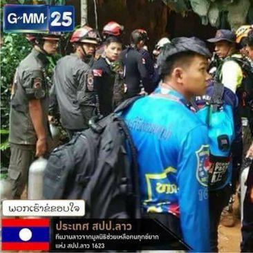 Как спасали детей в пещере на севере ТаиландаКак спасали детей в пещере на севере Таиланда