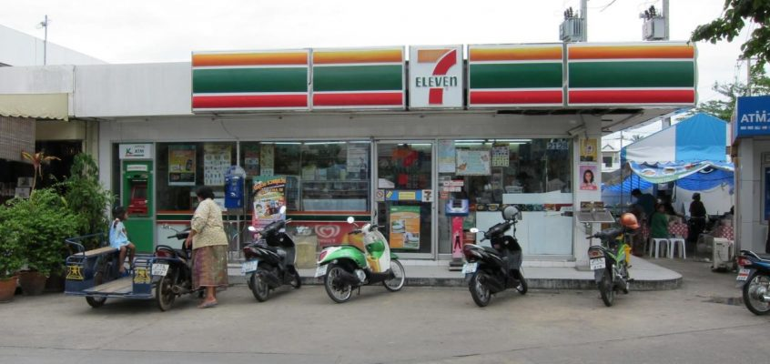 Сеть магазинов 7-Eleven в Таиланде начнёт предоставлять банковские услуги
