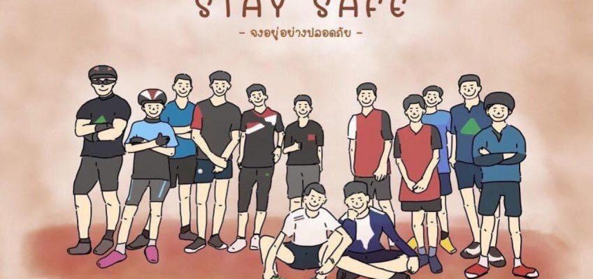 Время в пещере остановилось - трагедия в Таиланде