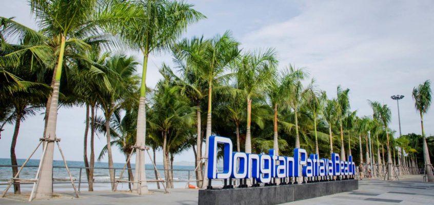 Пляж Донгтан в Паттайе