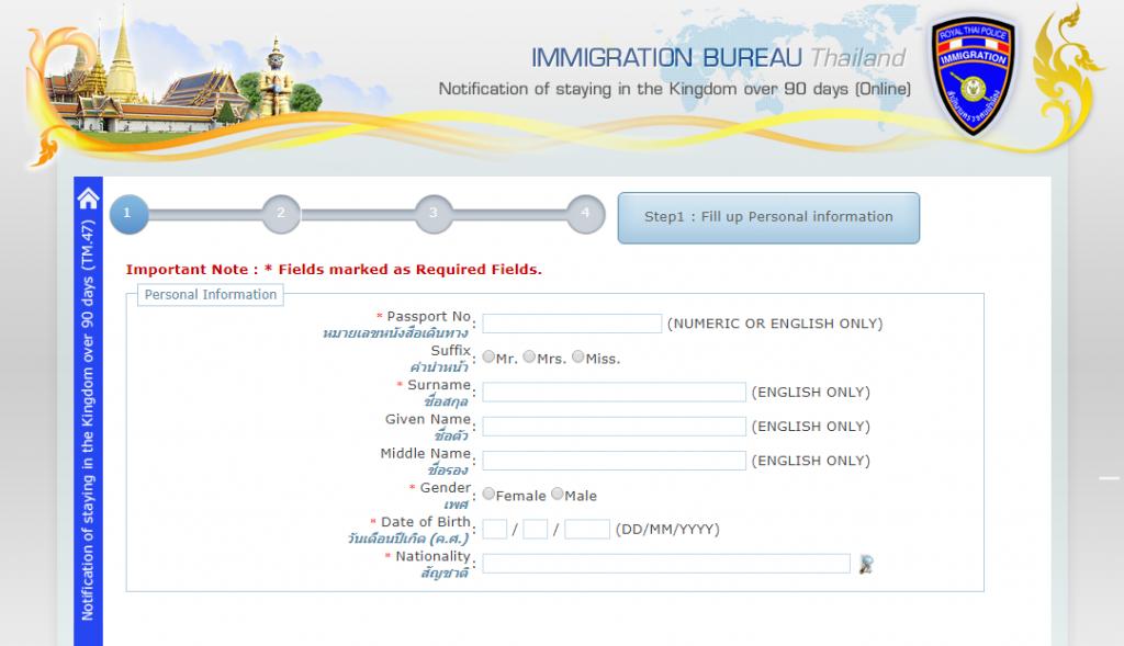 Как подать 90-дневное уведомление в Таиланде онлайн (TM.47)