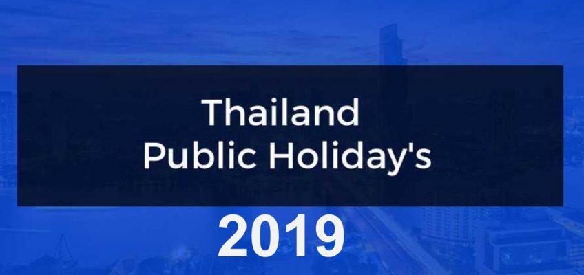 Государственные праздники Таиланда в 2019 году