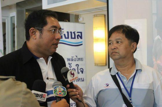 Новый мэр возглавил курортную Паттайю в Таиланде