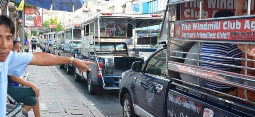 Жители Паттайи против остановок сонгтео