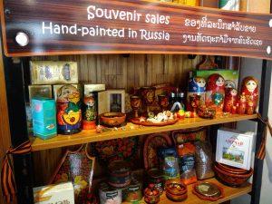 Где поесть русской еды в Лаосе - ресторан Привет
