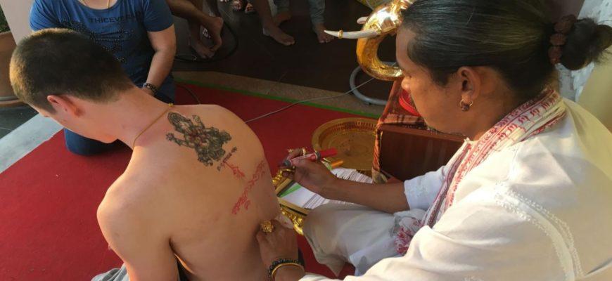 Шаманские ритуалы в Таиланде