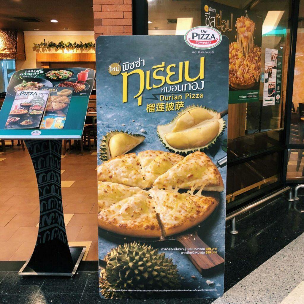 В Таиланде предлагают пиццу с дурианом