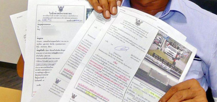 Водители Таиланда не платят штрафы за нарушение ПДД