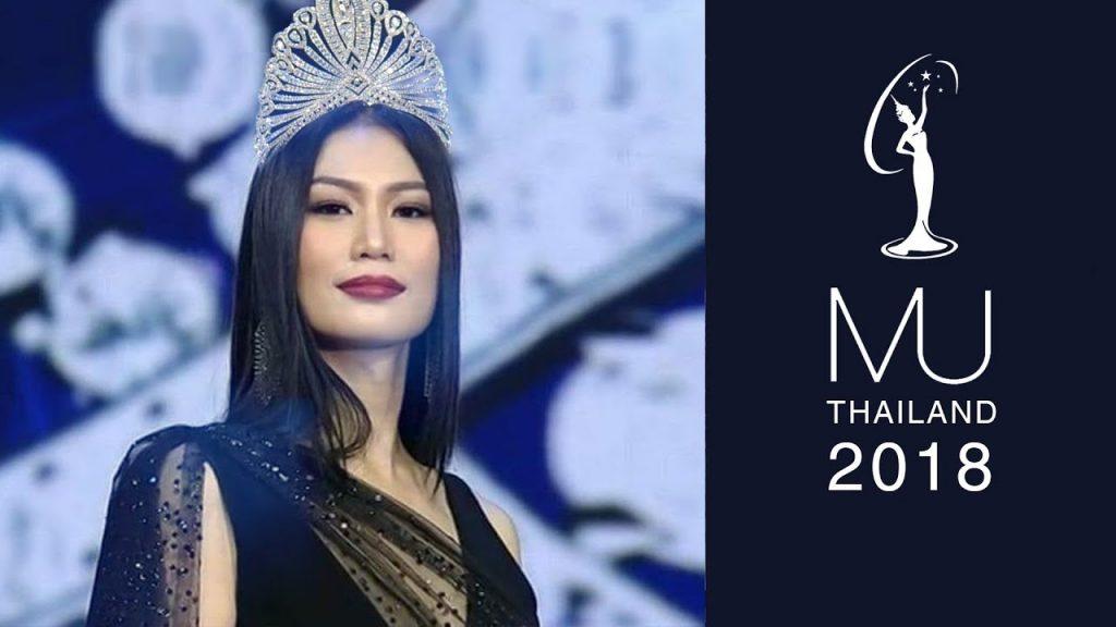 Конкурс Мисс Вселенная 2018