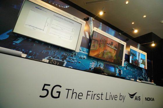 Мобильная связь 5G заходит в Таиланд