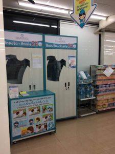 В магазинах 711 в Таиланде появятся круглосуточные прачечные и химчистка