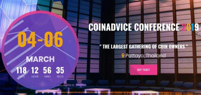 семинар в области криптовалют COIN ADVICE CONFERENCE 2019