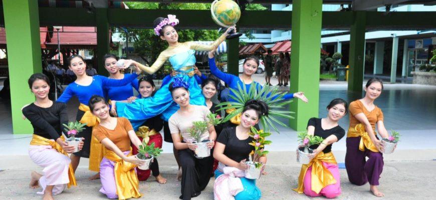 4 декабря - День защиты окружающей среды в Таиланде