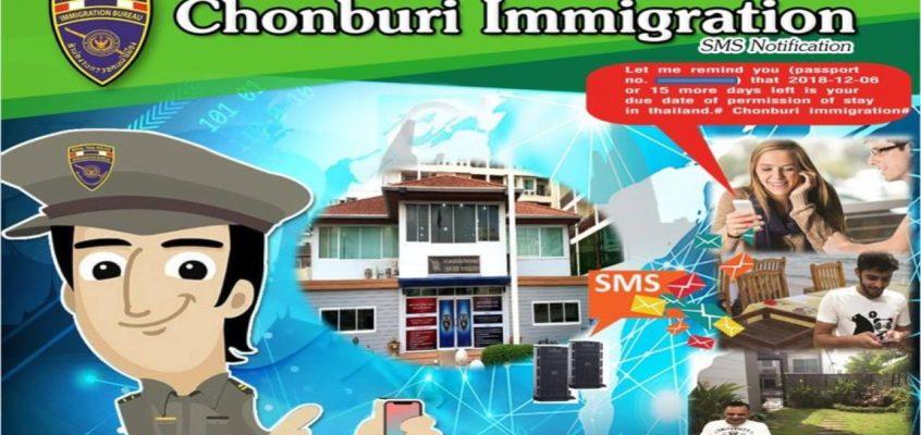 Иммиграционная полиция в Паттайе предлагает СМС-рассылку