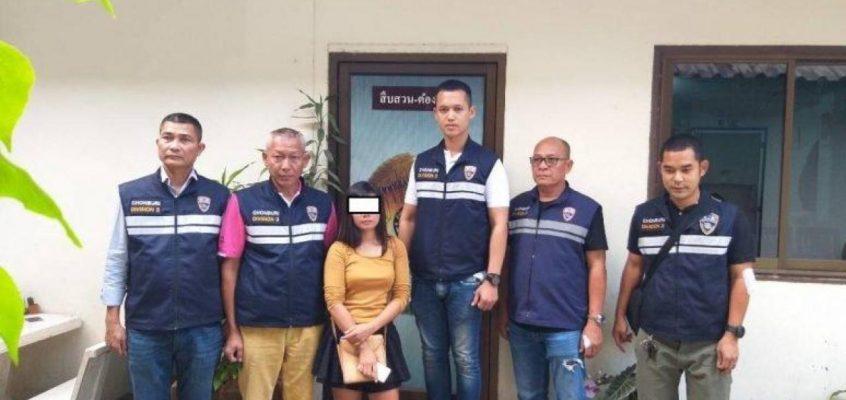 Тайку арестовали за фиктивный брак с индийцем