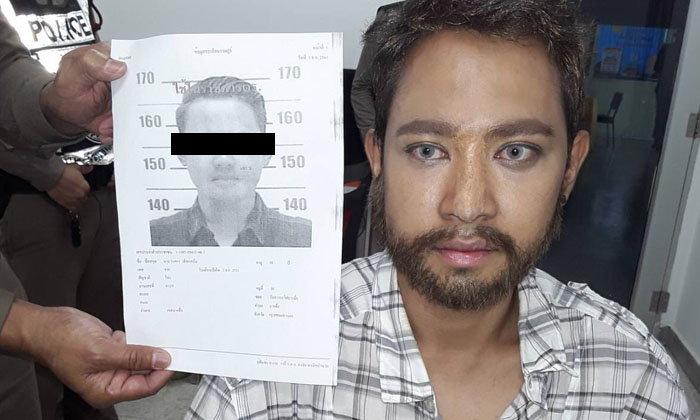 В Таиланде мужчина перевоплотился в «красивого иностранца», чтобы совершить кражу