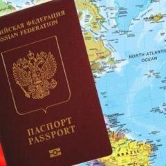 Список безвизовых стран для россиян в 2019 году