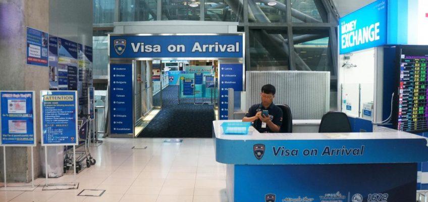 Таиланд вводит электронные визы по прибытию для граждан Казахстана, Украины и Узбекистана