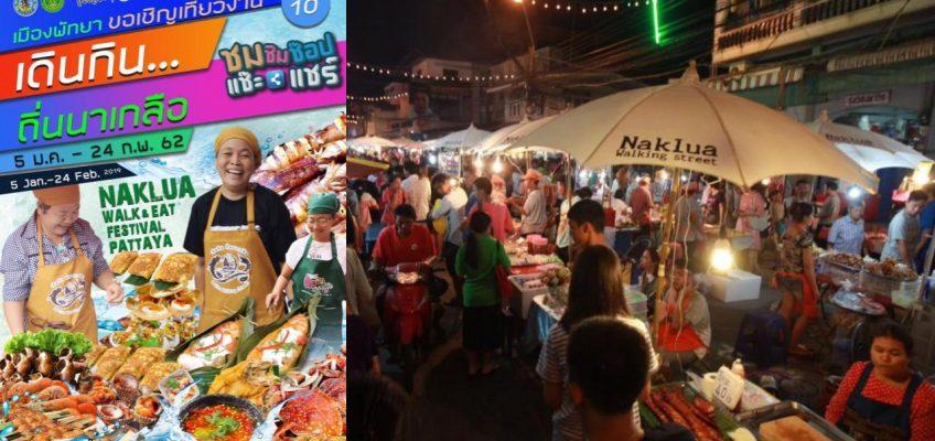 в Паттайе начинается Фестиваль на Naklua Walking Street