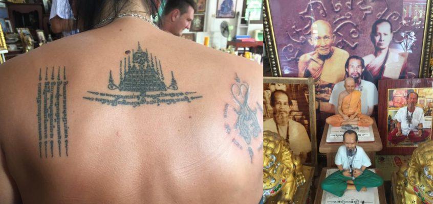 Как сделать Сак Янт - магические татуировки в Таиланде