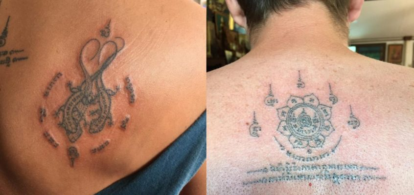 Магические татуировки Сак Янт в Таиланде