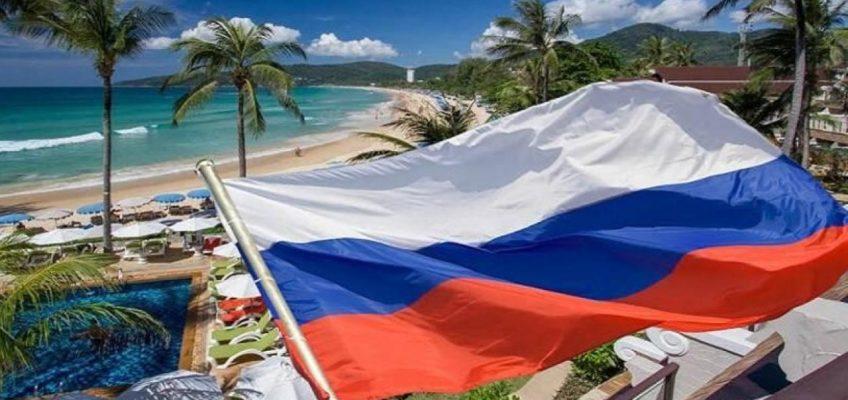 Российское генконсульство на Пхукете