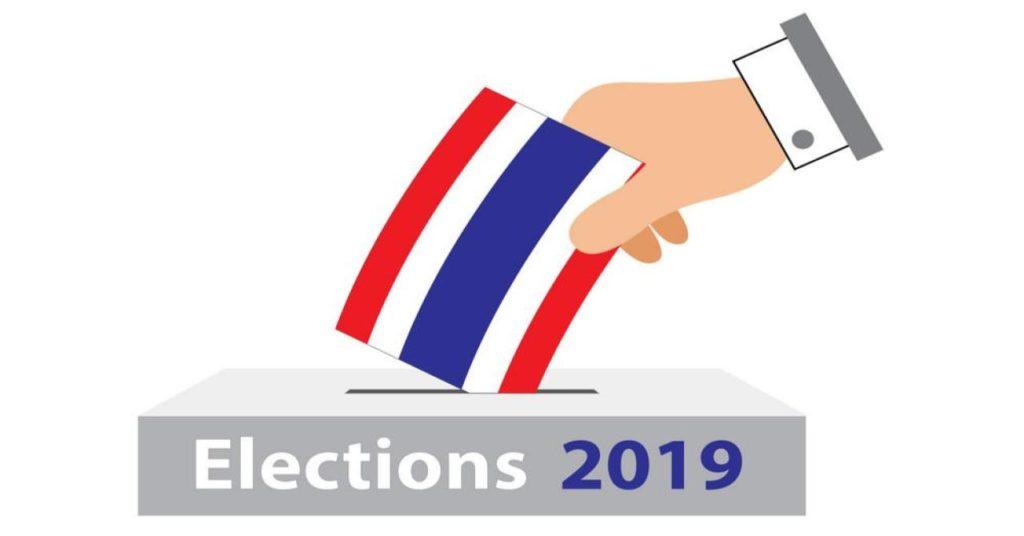 Таиланд перед выборами